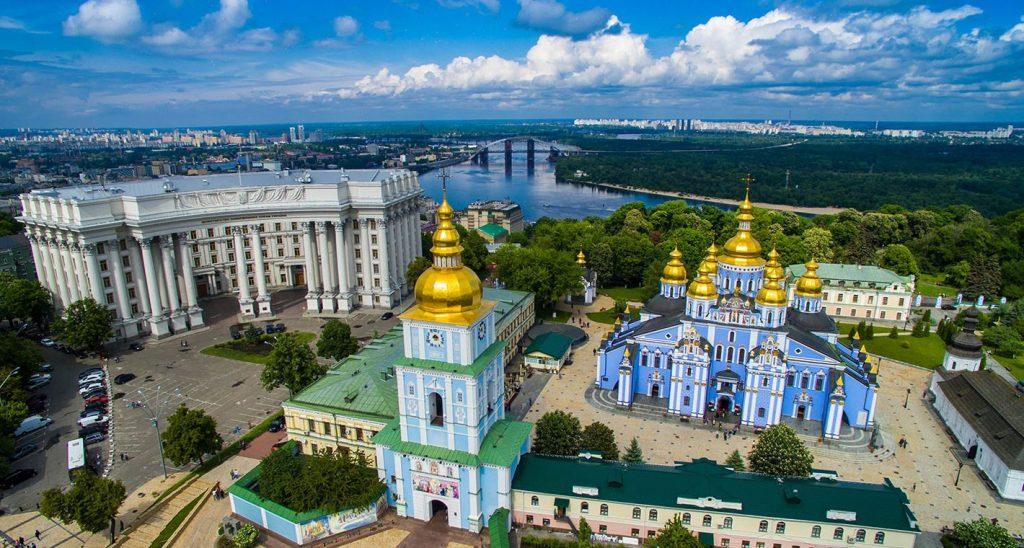 Kyiv 2020